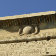 Temple of Kom Ombo detail of the god Ra Located in Aswan Egypt - Stock Photo