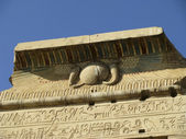 Temple of Kom Ombo detail of the god Ra Located in Aswan Egypt — Stock Photo
