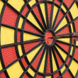 Stock Photo: Dart on target close-up