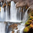 Stock Photo: Amazing waterfall