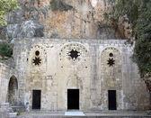 Saint Pierre Church in Antakya — Stock Photo