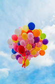 Balloon for children — Stock Photo