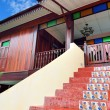 Malay Traditional House — Stock Photo