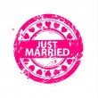 Vector just married stamps — Stock Vector #14515221