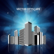 Vector cityscape — Stock Vector