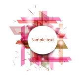 矢量抽象色彩背景 — 图库矢量图片