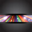Stock Vector: Rainbow rays background