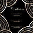 Vector luxury invitation templates — Stock Vector