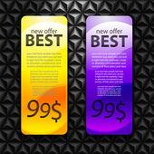 Vector best offer shiny banner — Stock Vector