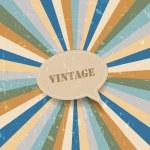 Vector sun rays retro background — Stock Vector #25099025