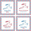 Merry Christmas postal stamps — Stock Vector