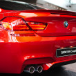 BMW M6 Coupe rear — Stock Photo