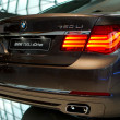 BMW 750Li xDrive rear — Stock Photo #20689137
