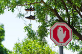 Wrong way Stop sign and shoes on the tree — Stock Photo