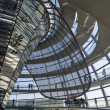 Mirrored coner and achitectural details of Reichstag dome — Stock Photo