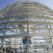 Glass dome on Reichstag building — Stock Photo