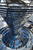 Steel, glass and mirrored cone - architectural details of Reichs — Stock Photo