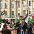 Постер, плакат: Palestinian activists hold a rally in the center of a major Euro