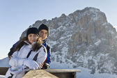 Winter Holiday in the Dolomites — Stock Photo