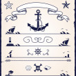 Nautical design elements — Stock Vector #14329737