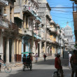 Havana, Cuba — Stock Photo