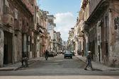 Havana, küba — Stok fotoğraf