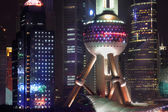 China Shanghai -Pearl tower — Stock Photo