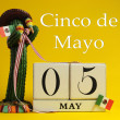 Calendar for Cinco de Mayo May 5, with fun Mexican cactus and flags — 图库照片