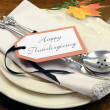 Stock Photo: Happy Thanksgiving individual dinner table place setting
