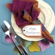 Thanksgiving individual dining table place setting — Stock Photo