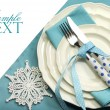 Festive dining table place setting with copy space for your text here. — Stock Photo #37082573