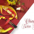Chinese New Year Table Setting — Stock Photo