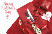 Valentine or love theme dining table place setting with copy space or text. — Stock Photo