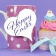 Happy Easter pink, yellow and blue cupcake fairy cakes. — Stock Photo