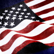 Background close up of USA Stars and Stripes flag for national p — Stock Photo