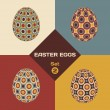 Royalty-Free Stock Vector Image: Set of easter eggs