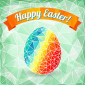 Colorful Easter egg — Stock Vector