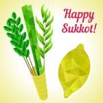 Sukkot symbols — Stock Vector #49912623