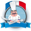 Stock Vector: French Chef