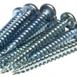 screws — Stock Photo
