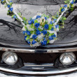 Royalty-Free Stock Photo: Wedding car