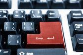 Computer keyboard — Foto de Stock