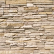 Stacked stone wall background horizontal — Stock Photo #14710185