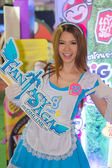 An unidentified Presenter pose in Thailand Game Show BIG Festiva — Stock Photo