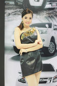 An Unidentified female presenter pose in Bangkok International M — Stockfoto