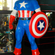 Постер, плакат: A model of the character Captain America from the movies and com