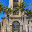 Aloha Tower - Stock Photo