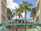 Aloha Tower Marketplace — Stockfoto
