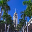 Aloha Tower — Foto Stock