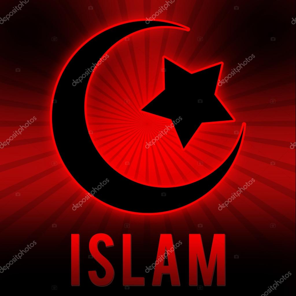 Islam Symbol in Red Black Burst Background — Stock Photo ...